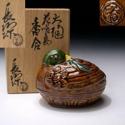 PQ8 Japanese Incense Case, Kogo, Ohi ware by Famous potter, Choami Ohi, Bird