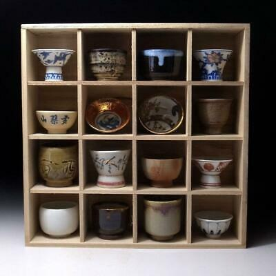 PE2: Vintage Japanese 16 Sake Cup Collection, Kutani, Imari ware