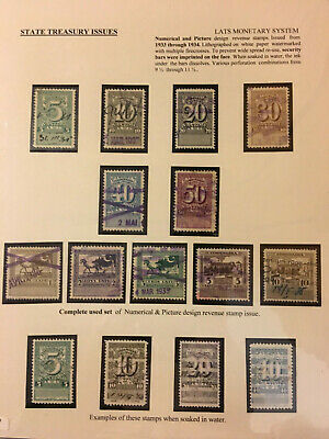Latvia First Independence State Treasury Fiscal Stamps 1933 Lat Set