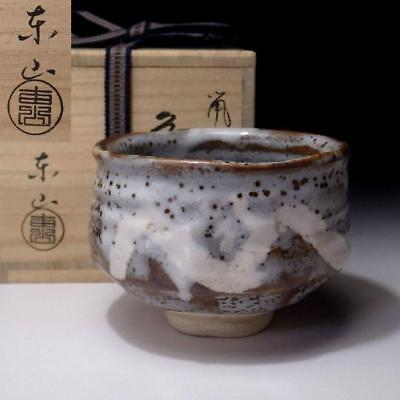 DH2: Vintage Japanese Tea bowl, Shino ware by the 1st Class Potter, Tozan Noda