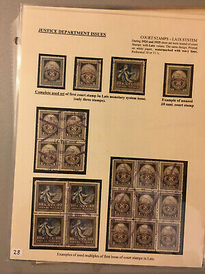 Latvia First Independence Justice Department Court Stamps 1924 Complete Set