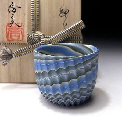 PG8 Japanese Sake cup by Great Potter, Kamio Ogata, Marvelous Neriage Technique