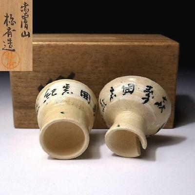 NK9: Vintage Japanese Pottery Sake cup of Akahada Ware with Singed wooden box