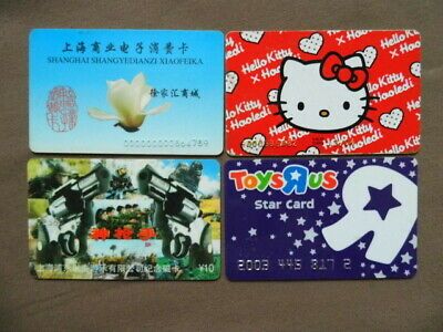 4 Magnetic Cards used ( No phonecards ) China