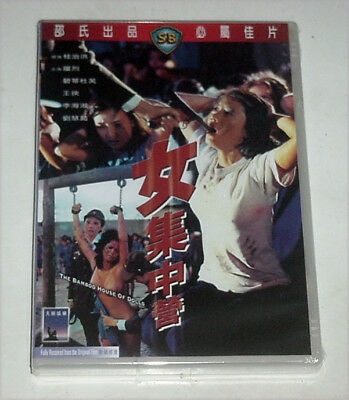 """Kuei Chih-Hung """"The Bamboo House of Dolls"""" RARE HK 1973 IVL Action OOP DVD"""