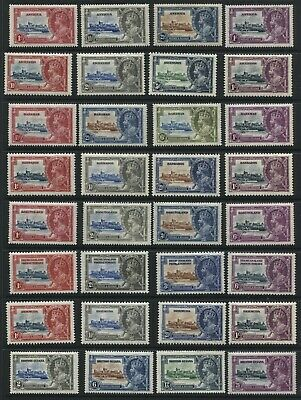 KGV 1935 Silver Jubilee complete set of 245 stamps choice mint l.h.,price cut