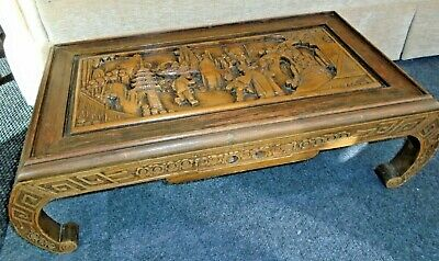 Vintage Asian / Oriental Style Solid Carved Camphor Dark Wood Coffee Table - A33