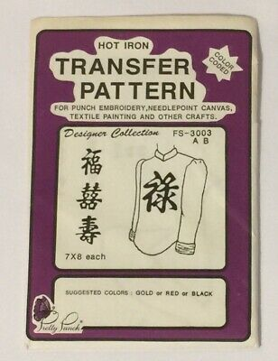 Pretty PuncH FS-3003 A&B Color Coded Hot Iron Transfer Pattern Punch Embroidery