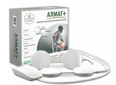 ALMAG 01 + NEW physiotherapeutic device based on pulsed magnetic field. 220 V