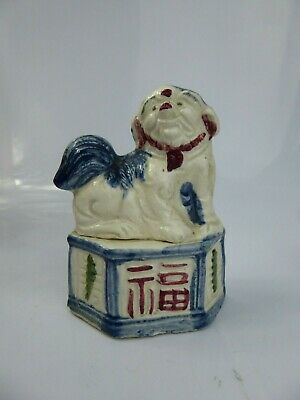 Chinese Antique Porcelain Foo Dog Joss Stick Holder - Qing Dynasty Characters
