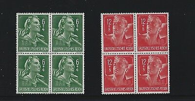 MNH Stamp block set / Hitler Youth / Nazi Germany / Third Reich / 1944 Issues