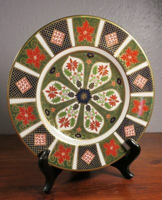 Royal Crown Derby Old Imari Holiday Accent Plate Hand Painted Porcelain