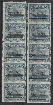 Liberia 1915-6, 2c on 5c ship, ten BLACK overprint types, STRIPS(5) $$ #O88a