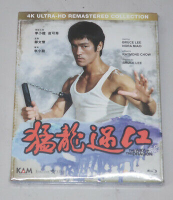 """Bruce Lee """"The Way of the Dragon"""" 2016 4K Ultra HD Remastered Region A Blu-Ray"""