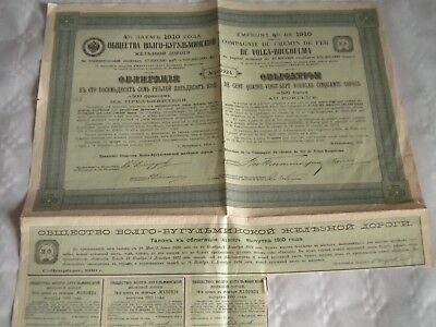 Vintage share certificate Stocks bond action Railway Russia Volga-Bougoulma 1910