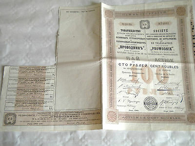 Vintage share certificate Stocks Bonds Prowodnik russian french rubber etc 1909