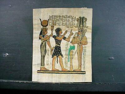 NobleSpirit NO RESERVE {3970}Vintage Egyptian Style Painting on Papyrus