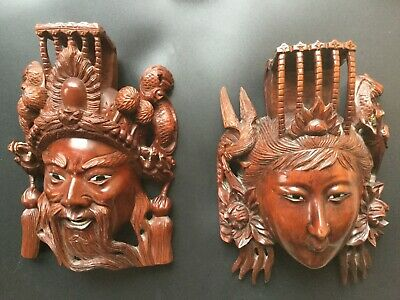 Vintage Asian Chinese Emperor & Empress, Dragons Hand Carved Wood Mask Rosewood