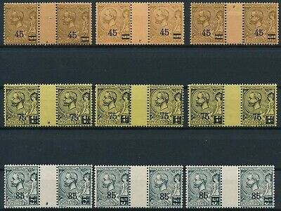 [H17451] Monaco 1924 Good set of OVERPR. stamps X6 IN GUTTER PAIRS very fine MNH