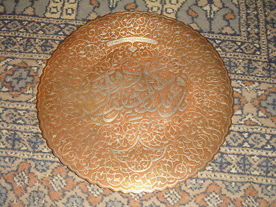 Middle East - Arab Islamic Heavy Copper Charger Tray Silver Inlay - Free Ship