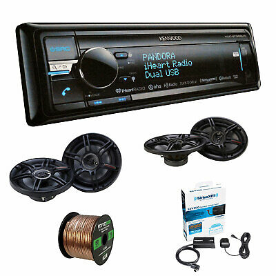 CD Player Bluetooth w/Crunch 3-Way SPKR, CS693 SPKR, Enrock Wire & Radio Tuner
