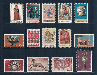 $13.25 Value - CYPRUS 1971 ARTIFACTS, CULTURE definitives * Stamp Sale * MNH NH