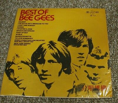 Best of the Bee Gees Vinyl LP Record. Vintage Original Taiwan Release Lyou Feng