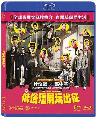"""Jemaine Clement """"What We Do In The Shadows"""" New Zealand Comedy Region A Blu-Ray"""