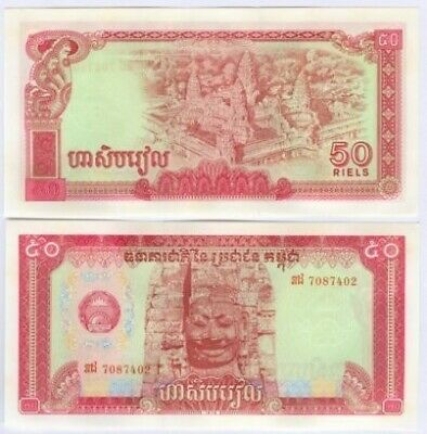 Cambodia 3 different 50 Riels Banknotes All Mint UNC 1956, 79, 02  #NN1 33
