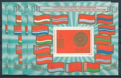 [G126911] Russia good lot of 6 sheets very fine MNH