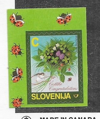 SLOVENIA Sc 667 NH issue of 2006 - GREETINGS