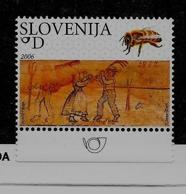 SLOVENIA Sc 668 NH issue of 2006 - ART