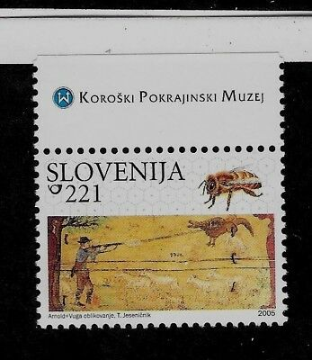 SLOVENIA Sc 600 NH issue of 2005 - ART