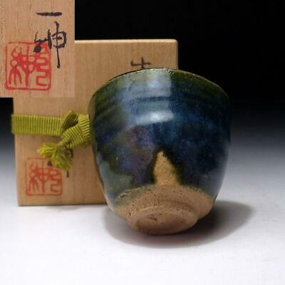 QF7: Vintage Japanese Sake Cup, Oribe Ware with Signed wooden box, Guinomi