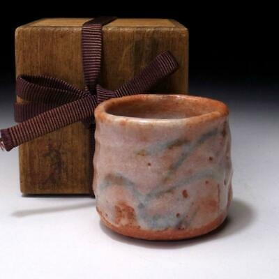 QR8: Vintage Japanese Sake Cup, Shino Ware with Signed wooden box