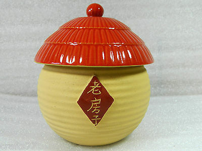 Chinese Yixing Zisha Pottery Tea Caddy Canister,Thatched Cottage Shape,350 CC.