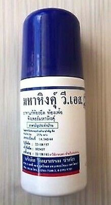 60 ml Mahahing Roll-on THAI Baby Remedy Relief Gas Colic flatulence