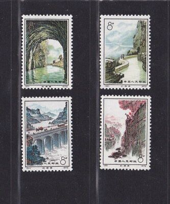 China 1972 N49-52 Red Flag Canal Complete Set Fresh Mint Never Hinged MNH**