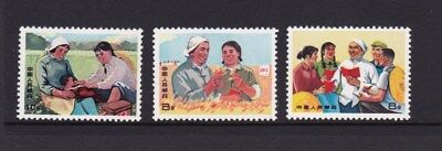 China 1969 W17 Intellectual Youths in Countryside MH Part Set of 3 w/ Key Value