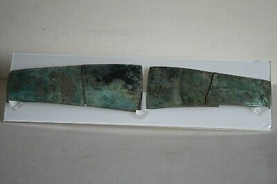 ANCIENT THRACIAN BRONZE BELT 3/2nd century BC