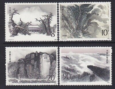 China PRC 2166-69 MNH T130 T'ai Shan Temple Full Set of 4 Very Finwe
