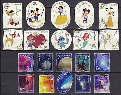 JAPAN 2 X DIFFERENT SETS (ref 46) USED
