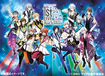Idolish7. Trigger. Re: Vale-1st Live Road To Infinity Day1-japan Blu-Ray V84