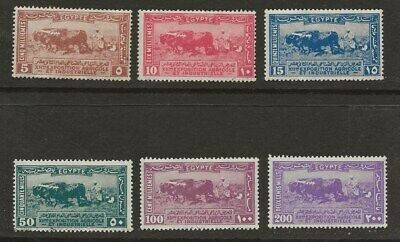 Egypt  Sg 126/31  1926 Agricultural Exhibition Set   Mounted Mint