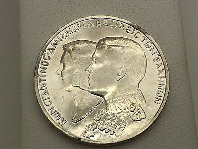 1964 Greece 30 Drachmai Silver Coin Berne KM-87 Constantine & Anne-Marie Wedding