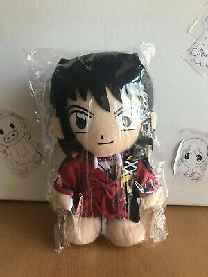 InuYasha Official Genuine Human Form Plush *NEW*