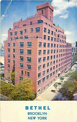 c1950s Bethel (Jehovah's Witnesses), Brooklyn, New York Postcard