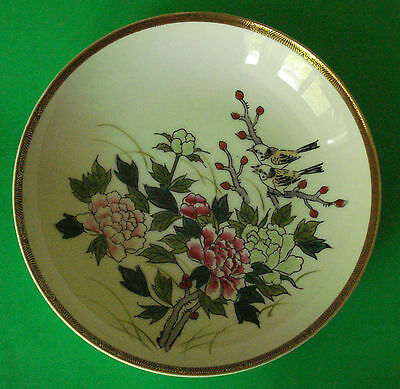 Kutani Porcelain Bowl with Chrysanthemum  Avian Decor 20th Century Japan