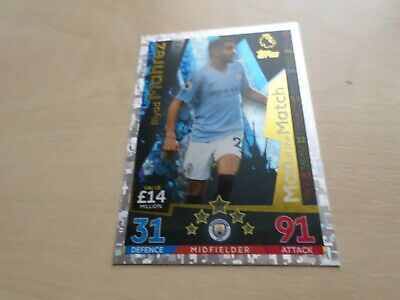 MATCH ATTAX EXTRA 2018/19 Riyad Mahrez- MA26-Manchester City Man of the Match