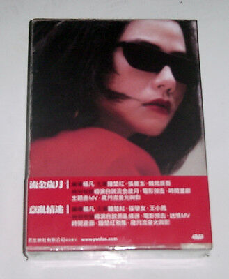 "Cherie Chung ""Last Romance Double Fixation"" Maggie Cheung RED"" BOXSET  2  DVDs"